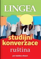 Ruština - Studijní konverzace pro každou situaci