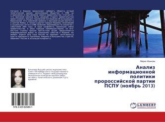 Analiz informacionnoj politiki prorossijskoj partii PSPU (noqbr\' 2013)