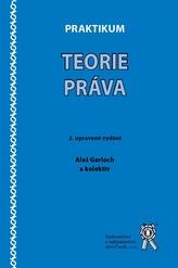 Praktikum teorie práva, 2. upravené vydání