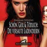 Schön, Geil und Tödlich: Die versaute Ladendiebin | Erotische Geschichte Audio CD