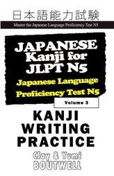 Japanese Kanji for Jlpt N5 Writing Practice: Master the Japanese Language Proficiency Test N5