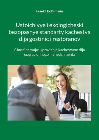 Ustoichivye i ekologicheski bezopasnye standarty kachestva dlja gostinic i restoranov