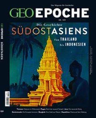 GEO Epoche mit DVD 109/2020 - Das alte Südostasien