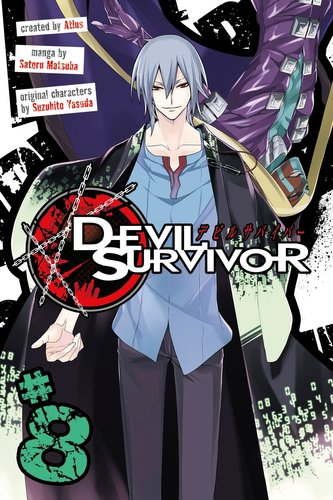 Devil Survivor Vol. 8