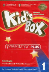 Kid´s Box 1 Updated 2nd Edition: Presentation Plus DVD-Rom