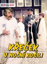 Křeček v noční košili - 2 DVD