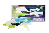 Vodní pistole plast 40cm v krabici