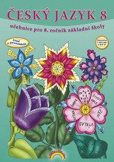 Český jazyk 8 – učebnice, Čtení s porozuměním