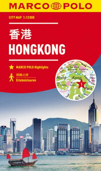Hongkong - lamino MD 1:12T