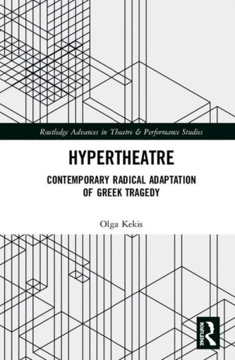 Hypertheatre