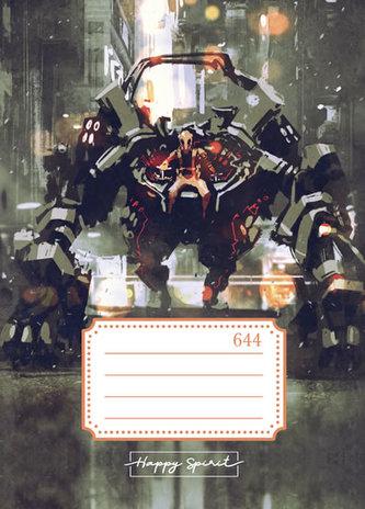 Školní sešit 644 Robot