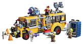 LEGO 70423 Paranormální autobus 3000