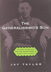 The Generalissimo's Son