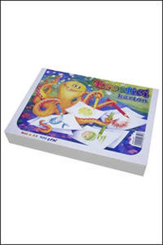 Kreslicí karton A3 / 200 g (200 archů)