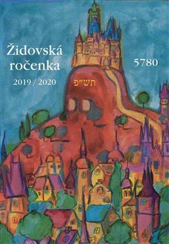 Židovská ročenka 5780, 2019/2020