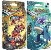 Pokémon TCG: SM12 Cosmic Eclipse PCD