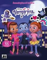 Samolepková knížka Vampirina