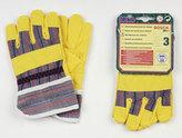 Ochranné rukavice Bosch