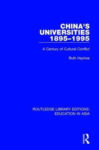 China\'s Universities, 1895-1995