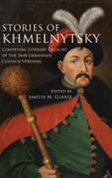 Stories of Khmelnytsky