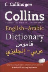 Collins English-Arabic Dictionary