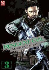 Resident Evil - Marhawa Desire. Bd.3