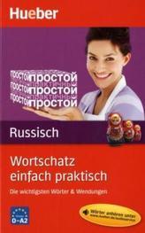 Neue Rolle der Rehabilitation in der Sozialversicherung (f. Österreich)