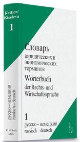 Russisch-Deutsch. Russko-nemeckij