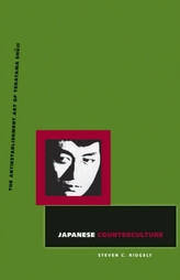 Japanese Counterculture