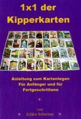 Asterix, Lernen Sie Deutsch, 2 CD-ROMs