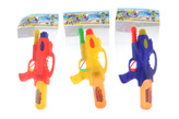 Pistole na vodu