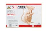 Puzzle dřevěné 3D Myš