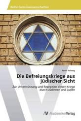 Die Befreiungskriege aus jüdischer Sicht
