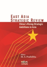 East Asia Strategic Review