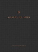 ESV Gospel of John, Reader\'s Edition