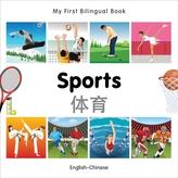 My First Bilingual Book - Sports: English-spanish