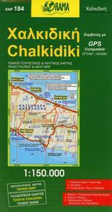 Chalkidiki 1 : 150 000