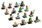 LEGO Minifigurky 71027 20. série