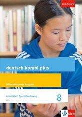 deutsch.kombi plus 8. Arbeitsheft Sprachförderung Klasse 8. Differenzierende Allgemeine Ausgabe