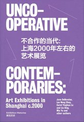 Uncooperative Contemporaries: Art Exhibitions in Shanghai c.2000