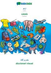 BABADADA, Urdu (in arabic script) - català, visual dictionary (in arabic script) - diccionari visual
