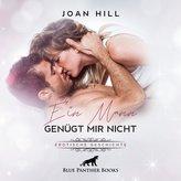 Ein Mann genügt mir nicht | Erotik Audio Story | Erotisches Hörbuch Audio CD