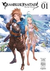 Granblue Fantasy (manga) 1