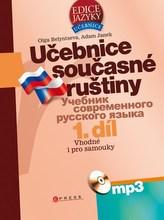 Učebnice současné ruštiny 1. díl