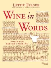Wine in Words