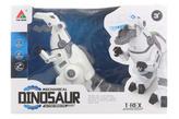 Robot T-Rex na baterie