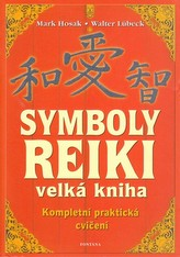 Symboly reiki