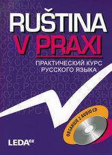 Ruština v praxi + 2CD