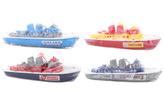 Security loď 1 ks, 4 různé druhy