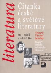Čítanka české a světové literatury pro 1.ročník středních škol